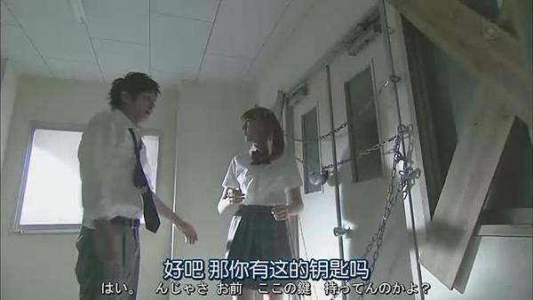 山田君與7個魔女Ep02_2013824235030