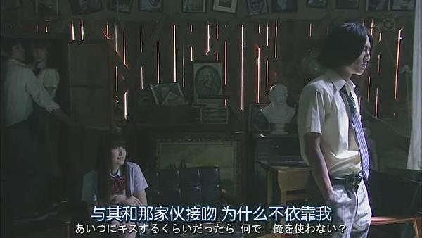 山田君與7個魔女Ep02_2013824235446