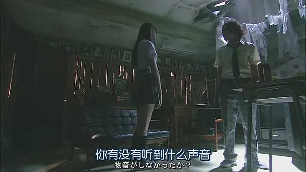 山田君與7個魔女Ep02_2013824235410
