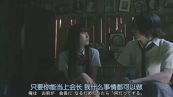 山田君與7個魔女Ep02_2013824235820