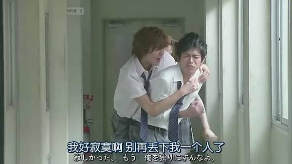 山田君與7個魔女Ep02_20138250558