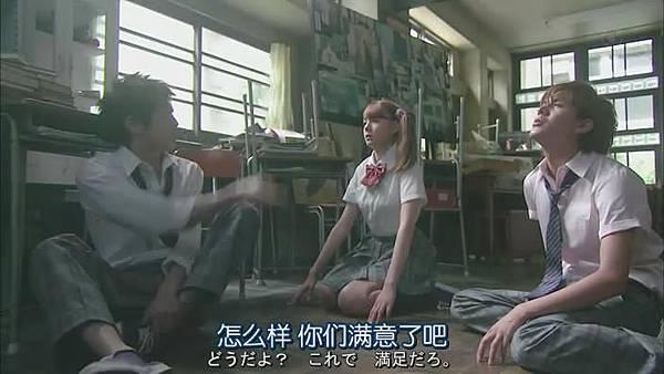 山田君與7個魔女Ep02_201382501118