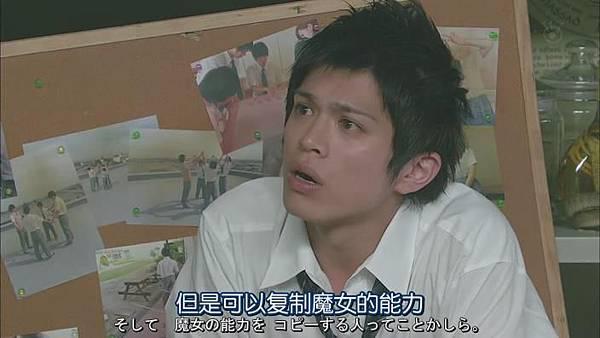 山田君與7個魔女Ep02_201382525257