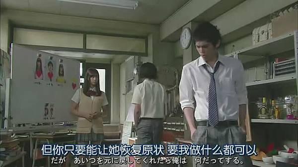 山田君與7個魔女Ep02_20138252553