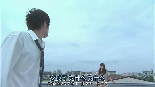 山田君與7個魔女Ep02_201382524947