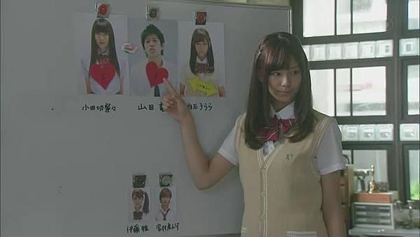 山田君與7個魔女Ep02_201382525210