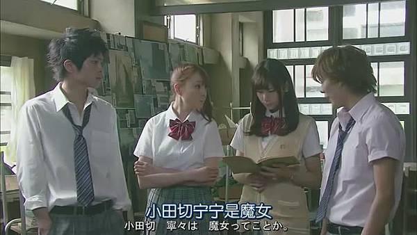 山田君與7個魔女Ep02_20138252452