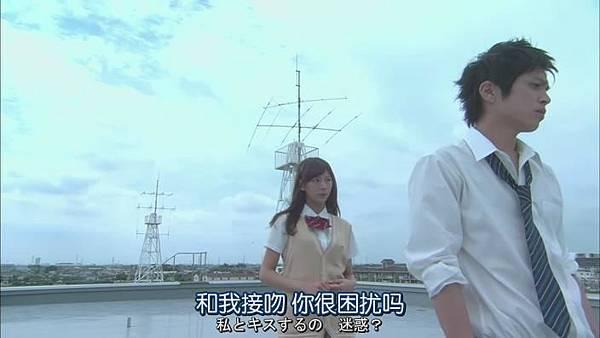 山田君與7個魔女Ep02_201382524649