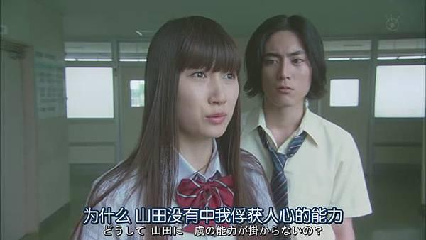 山田君與7個魔女Ep02_201382524914