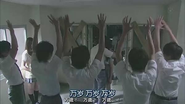 山田君與7個魔女Ep02_2013825368