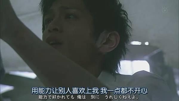 山田君與7個魔女Ep02_20138253527