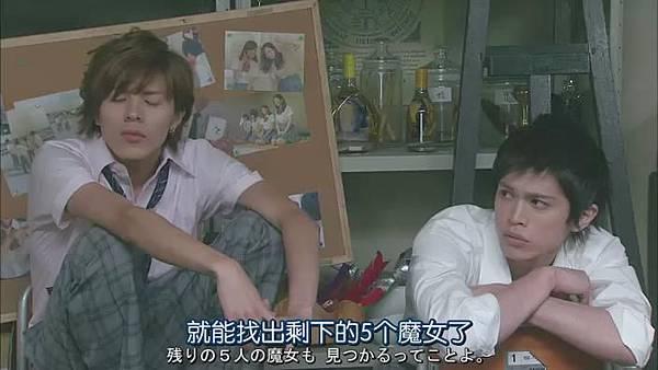 山田君與7個魔女Ep02_20138253816