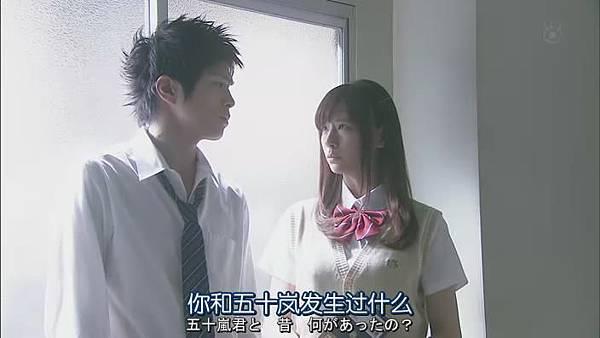 山田君與7個魔女Ep02_20138253732