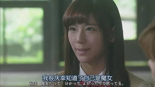 山田君與7個魔女Ep02_20138253939