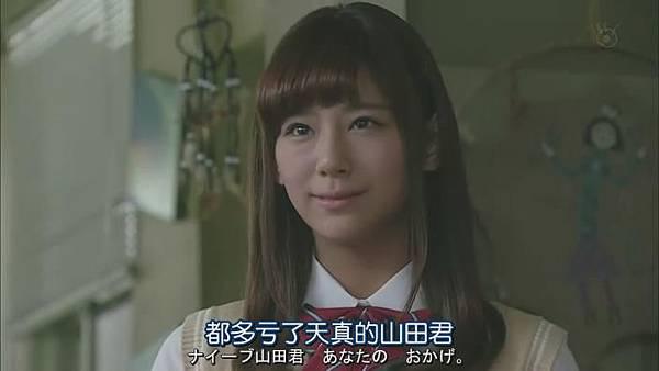 山田君與7個魔女Ep02_20138253106