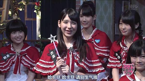 【HKT字幕组】130820 HKT48豚骨魔法少女学院 ep08_2013826115347