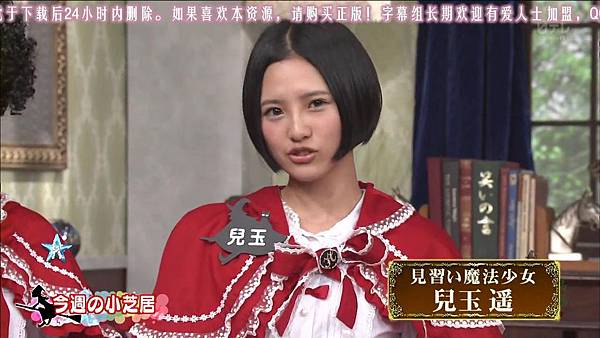 【HKT字幕组】130820 HKT48豚骨魔法少女学院 ep08_2013826114912