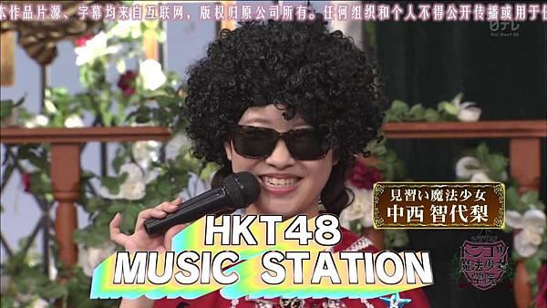 【HKT字幕组】130820 HKT48豚骨魔法少女学院 ep08_2013826114849