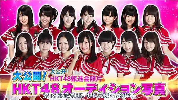 【HKT字幕组】130820 HKT48豚骨魔法少女学院 ep08_2013826124921