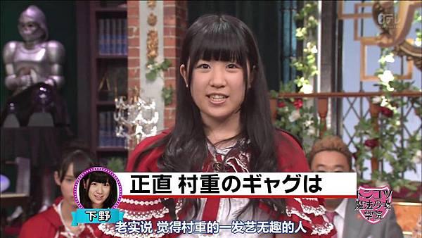 【HKT字幕组】130820 HKT48豚骨魔法少女学院 ep08_20138273812