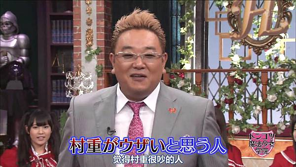 【HKT字幕组】130820 HKT48豚骨魔法少女学院 ep08_201382731414