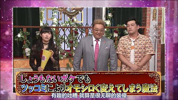 【HKT字幕组】130820 HKT48豚骨魔法少女学院 ep08_201382731643