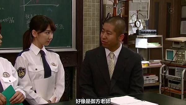【YukiRinger字幕】Tagarin ep11_201382734016