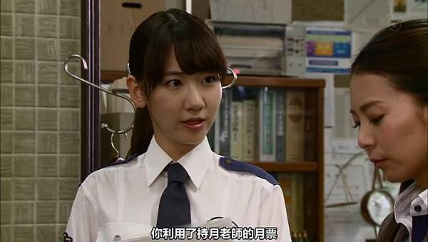 【YukiRinger字幕】Tagarin ep11_201382734139