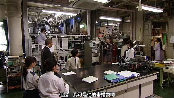 【YukiRinger字幕】Tagarin ep11_201382821340