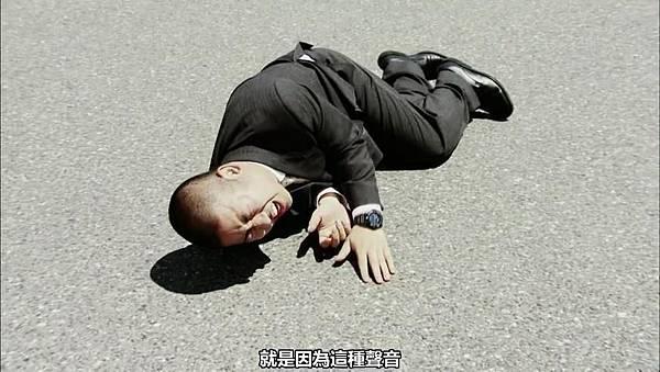 【YukiRinger字幕】Tagarin ep11_20138283378