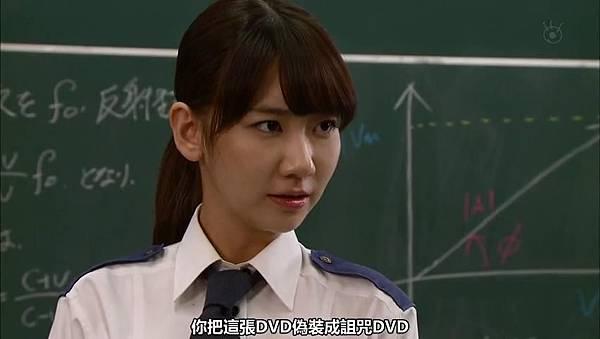 【YukiRinger字幕】Tagarin ep11_201382833850