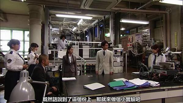 【YukiRinger字幕】Tagarin ep11_20138283350