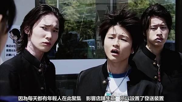 【YukiRinger字幕】Tagarin ep11_201382833720