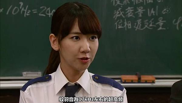 【YukiRinger字幕】Tagarin ep11_201382833627
