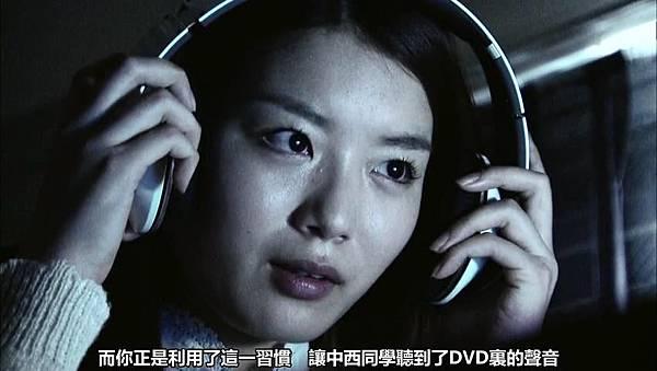 【YukiRinger字幕】Tagarin ep11_201382833950