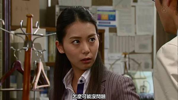 【YukiRinger字幕】Tagarin ep11_201382834056