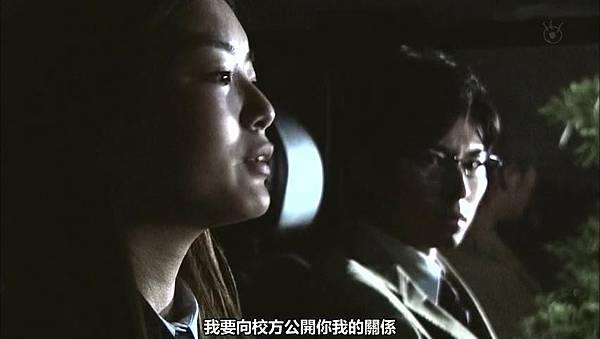 【YukiRinger字幕】Tagarin ep11_20138283423