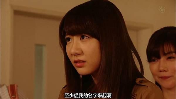 【YukiRinger字幕】Tagarin ep11_201382834659