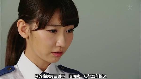【YukiRinger字幕】Tagarin ep11_201382834412