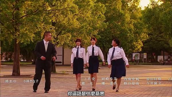【YukiRinger字幕】Tagarin ep11_201382834812