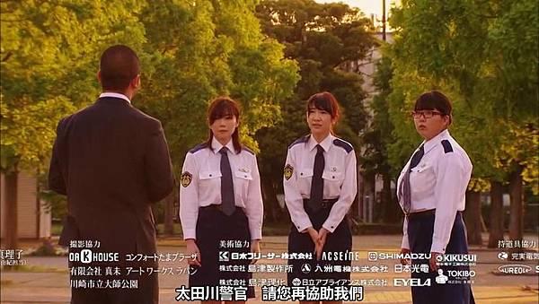 【YukiRinger字幕】Tagarin ep11_201382834849