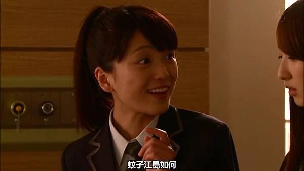 【YukiRinger字幕】Tagarin ep11_201382834630