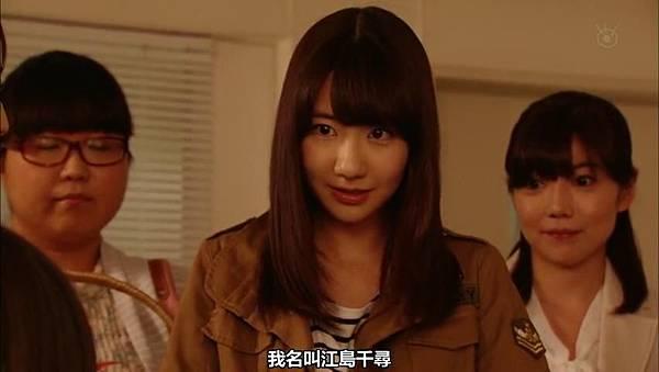 【YukiRinger字幕】Tagarin ep11_201382834516