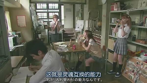 山田君與7個魔女Ep03_2013830214643