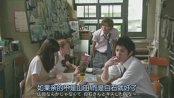 山田君與7個魔女Ep03_2013830225338