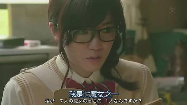 山田君與7個魔女Ep03_2013830231255
