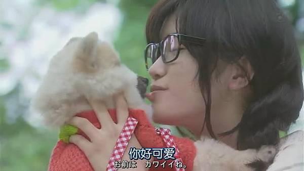 山田君與7個魔女Ep03_2013830231811