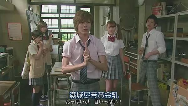 山田君與7個魔女Ep03_2013830233038