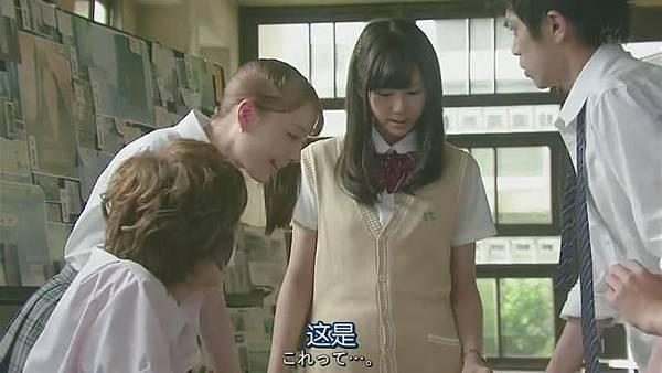 山田君與7個魔女Ep03_2013830235958