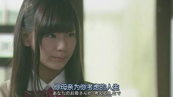山田君與7個魔女Ep03_2013831032